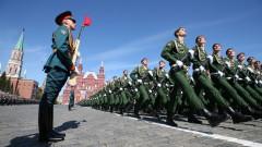 Великобритания и САЩ се чудят дали да присъстват на парада в Москва