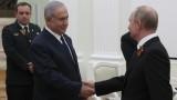 Нетаняху пристига в Москва за разговори с Путин