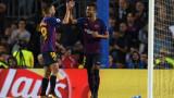 Барселона победи Интер с 2:0