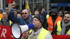"""""""Жълти жилетки"""" беснеят срещу правителството и в Брюксел"""