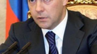"""Руската милиция да стане """"полиция"""" поиска Медведев"""