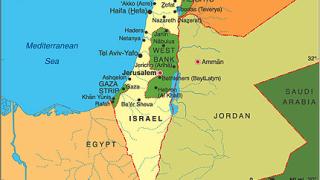 В Израел предотвратиха мащабен атентат