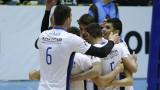 Пирин (Разлог) се разправи с Левски и е полуфиналист в Суперлигата
