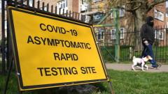 Великобритания регистрира само 2 смъртни случая от Covid за денонощие