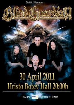 Ясен съпортът на Blind Guardian в София