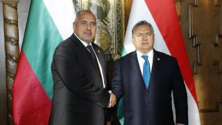 Борисов: Всички знаем, че Турция няма да се присъедини към ЕС