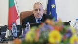 Какво не хареса Борисов в сатиричното огледало