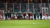 Вижте как ЦСКА отпразнува победата в Разград