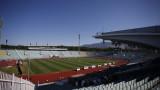 Националният стадион е оборудван и готов за ЦСКА - ЧФР Клуж