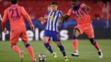 Челси победи Порто с 2:0 в Шампионска лига