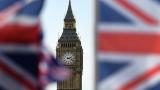 Великобритания се подготвя за запасяване с храни и лекарства преди Brexit