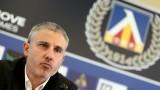 Павел Колев: Новият треньорски щаб отговаря на стандарта и целите на Левски