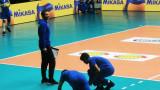 Течащ покрив отложи волейболния мач Левски - Пирин (Разлог)