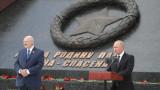 ООН призова Беларус да не репресира опозиционери