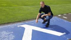 Валери Божинов стана за смях на тренировка на Левски
