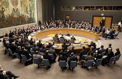 Светът срещу Израел