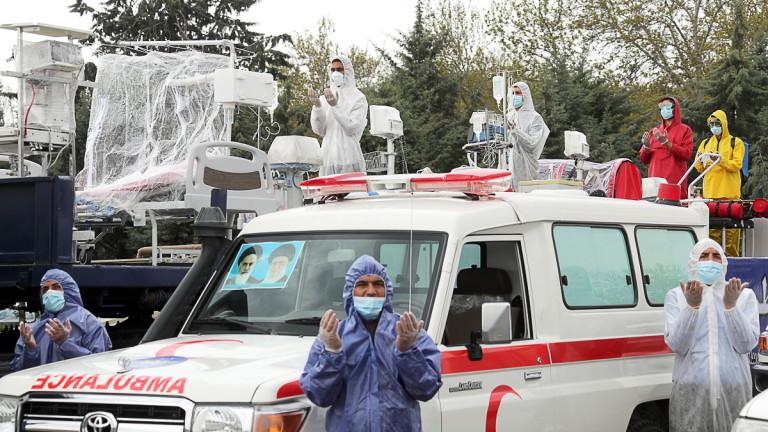 Иран обяви в петък най-големия брой новозаразени с новия коронавирус