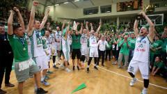 Балкан – новата ера в българския баскетбол
