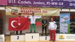 Юношите ни завършиха първи в отборното класиране на Балканиадата по борба