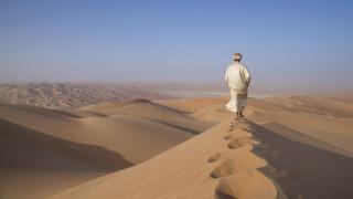 Летището, което е като мираж в пустинята