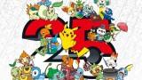 Levi's, Pokémon и предстоящата колекция