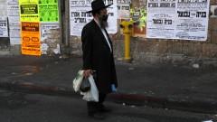Израел пак наложи пълна национална блокада заради COVID-19