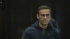 Русия: Здравето на Навални е задоволително
