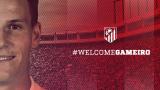 Официално: Кевин Гамейро е играч на Атлетико (Мадрид)