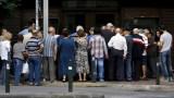 Колосална опашка се изви пред Агенцията по вписванията в София