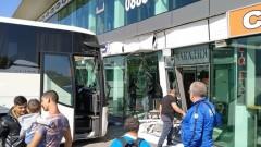 Автобус се вряза в автогарата в София