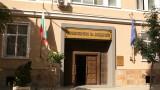 Българските облигации са с едни от най-ниските лихви в ЕС