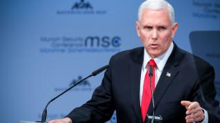 Майк Пенс: САЩ няма да отстъпят пред Иран