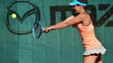 Юлия Стаматова продължава победната серия в Португалия