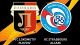 Португалска бригада ще ръководи Локомотив - Страсбург