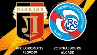 Локомотив посреща Страсбург пред пълни трибуни