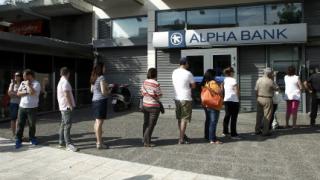 Това ли да е бъдещето на гордите гърци?