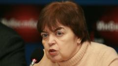 Брюксел не си дава сметка за неуспеха на интеграцията