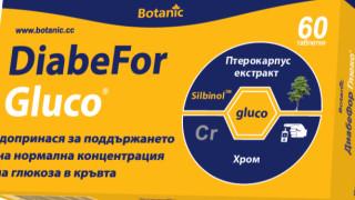 """Нов продукт за диабетици - """"ДиабеФор Глюко"""""""