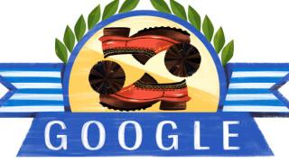 Гугъл почете с дудъл Гърция