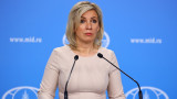 """Русия напомни на Чехия """"червените линии"""" на Путин и обеща бърза реакция"""