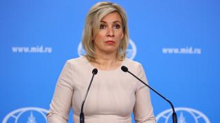 Русия гони журналист на БиБиСи