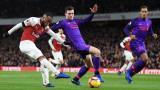 Арсенал и Ливърпул не излъчиха победител - 1:1