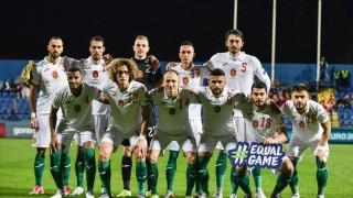 България няма да играе с Хаити