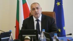 Още 50 млн. лв. заминават за европредседателството