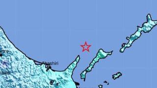 Малък остров край Северна Япония изчезна