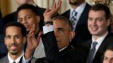 Как NBA и Барак Обама ще развиват баскетбола в Африка