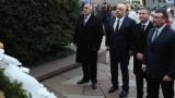 Бойко Борисов и Красен Кралев се поклониха пред паметника на Васил Левски