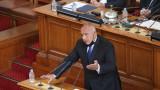 Нинова отказала на Борисов заедно да минат през кризата