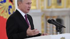 Путин с обръщение към нацията през 2021 година