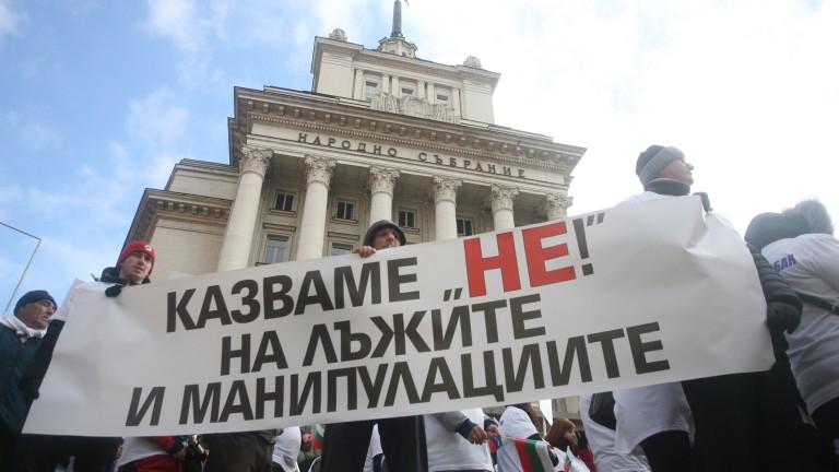 Предложихме на протестиращите пред офиса ни работници от